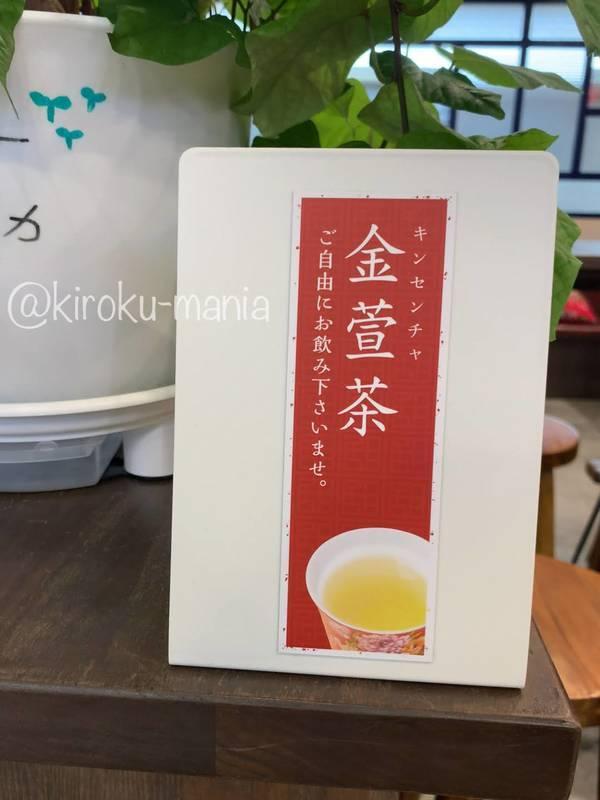 f:id:kiroku-mania:20201126210857j:plain
