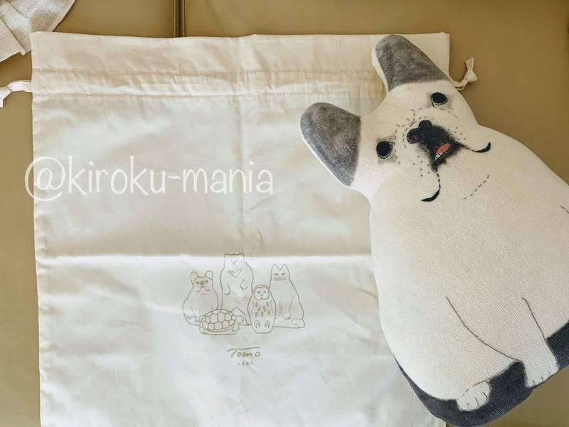 f:id:kiroku-mania:20201128120353j:plain