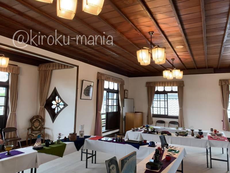 f:id:kiroku-mania:20201128121733j:plain
