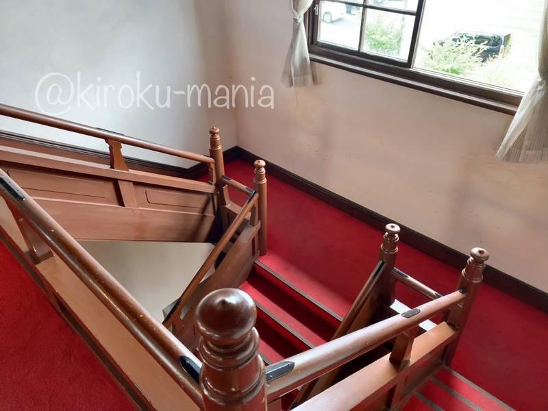 f:id:kiroku-mania:20201128121738j:plain