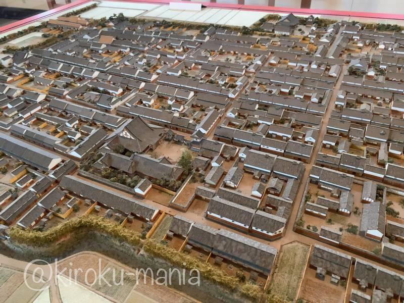 f:id:kiroku-mania:20201128121747j:plain