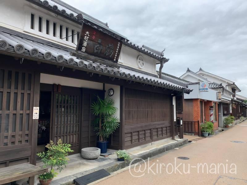f:id:kiroku-mania:20201128121803j:plain