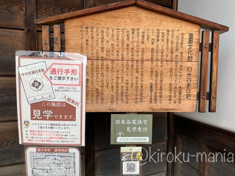 f:id:kiroku-mania:20201128121828j:plain