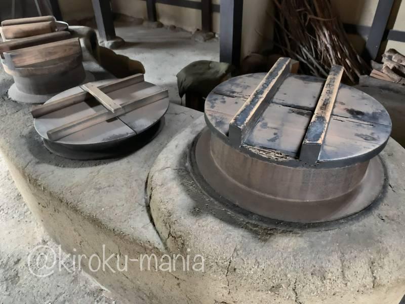 f:id:kiroku-mania:20201128121837j:plain