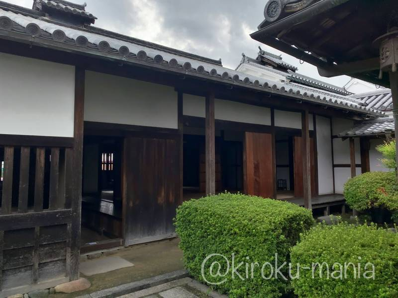 f:id:kiroku-mania:20201128121859j:plain
