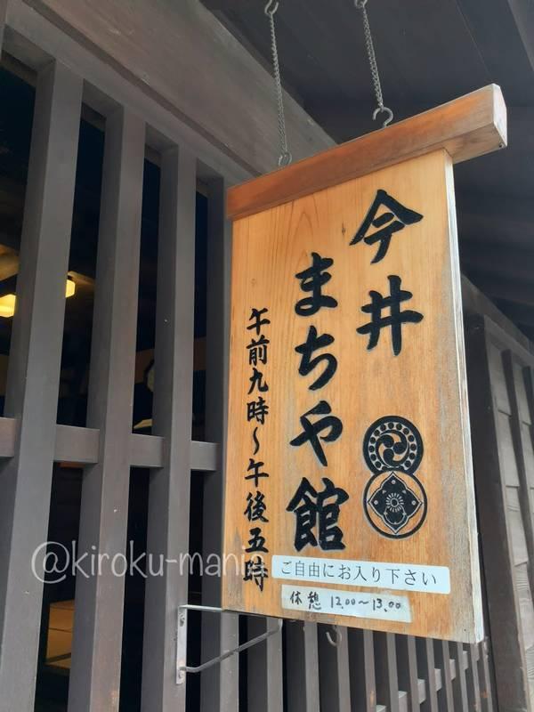 f:id:kiroku-mania:20201128121920j:plain