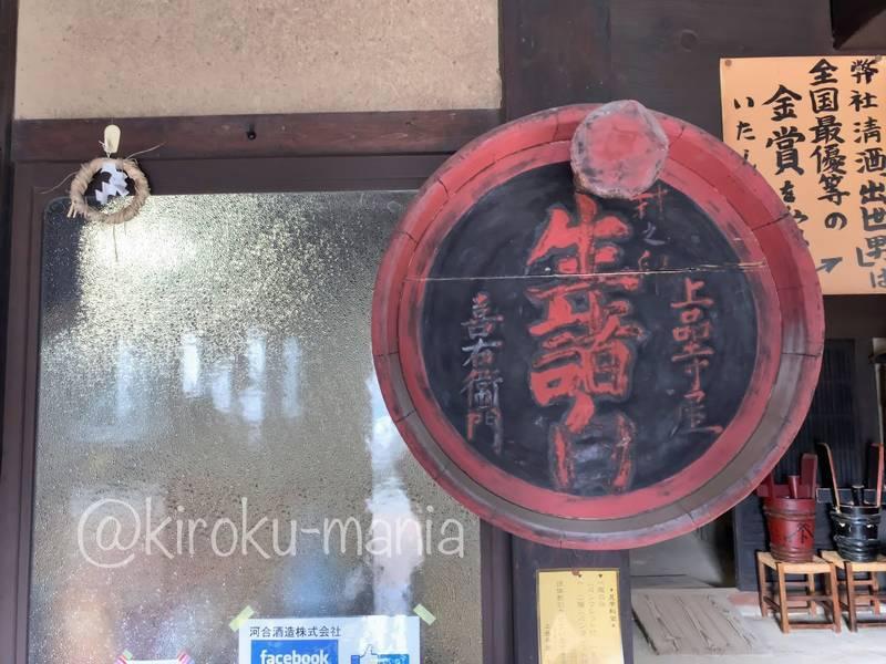 f:id:kiroku-mania:20201128122036j:plain
