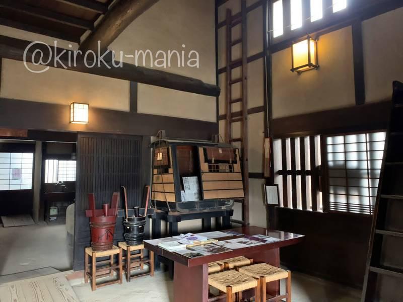 f:id:kiroku-mania:20201128122040j:plain