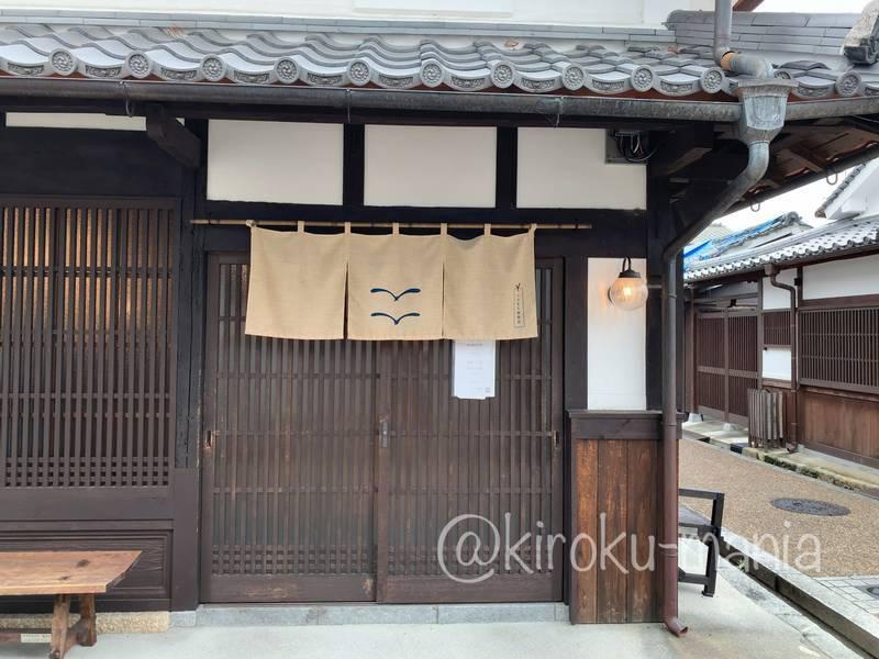 f:id:kiroku-mania:20201128123316j:plain