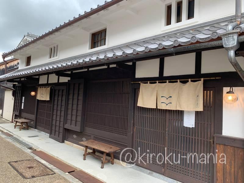 f:id:kiroku-mania:20201128123320j:plain