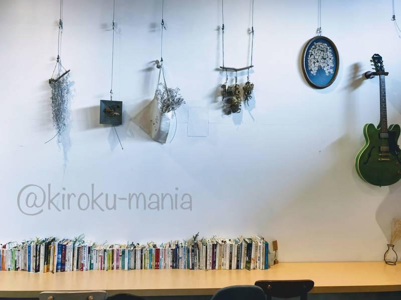 f:id:kiroku-mania:20201128123340j:plain