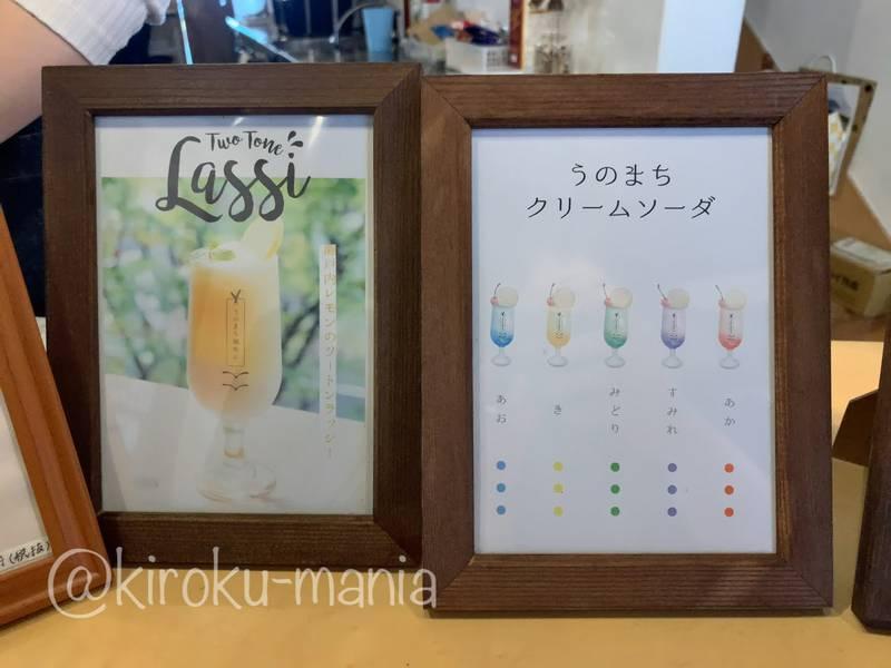 f:id:kiroku-mania:20201128123344j:plain
