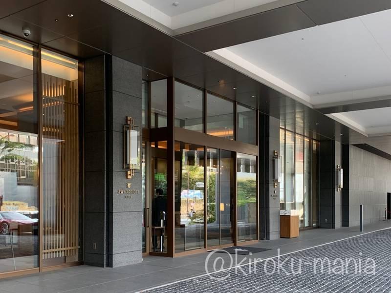 f:id:kiroku-mania:20201206220328j:plain