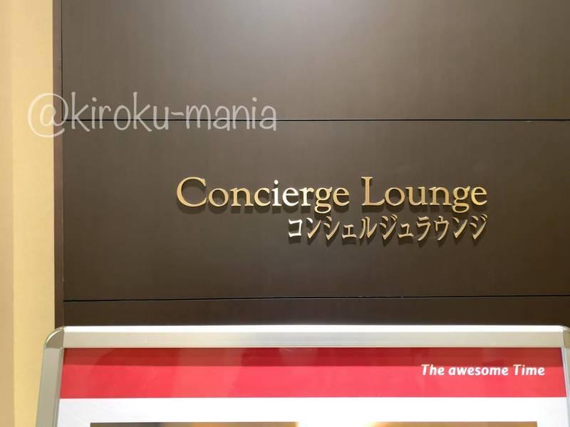 f:id:kiroku-mania:20201210222514j:plain