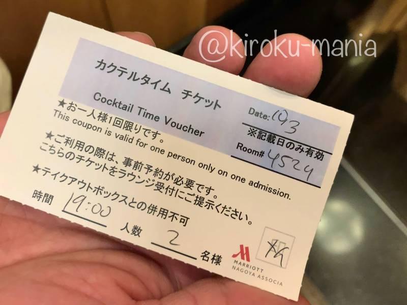 f:id:kiroku-mania:20201210222656j:plain