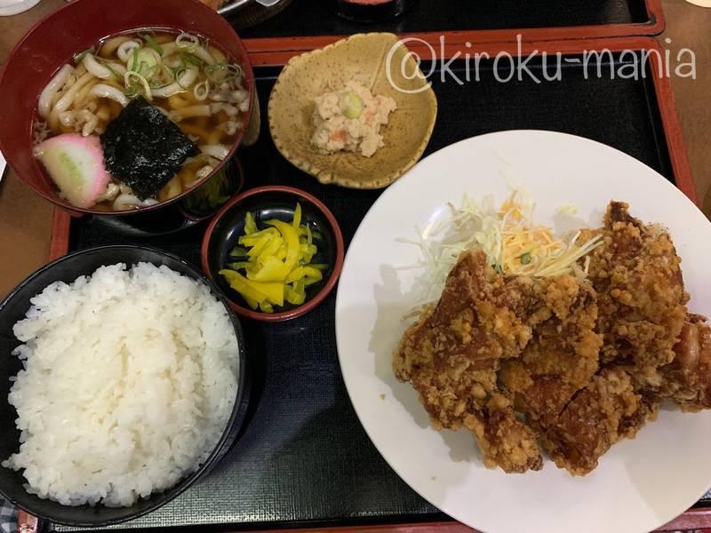 f:id:kiroku-mania:20201217224129j:plain