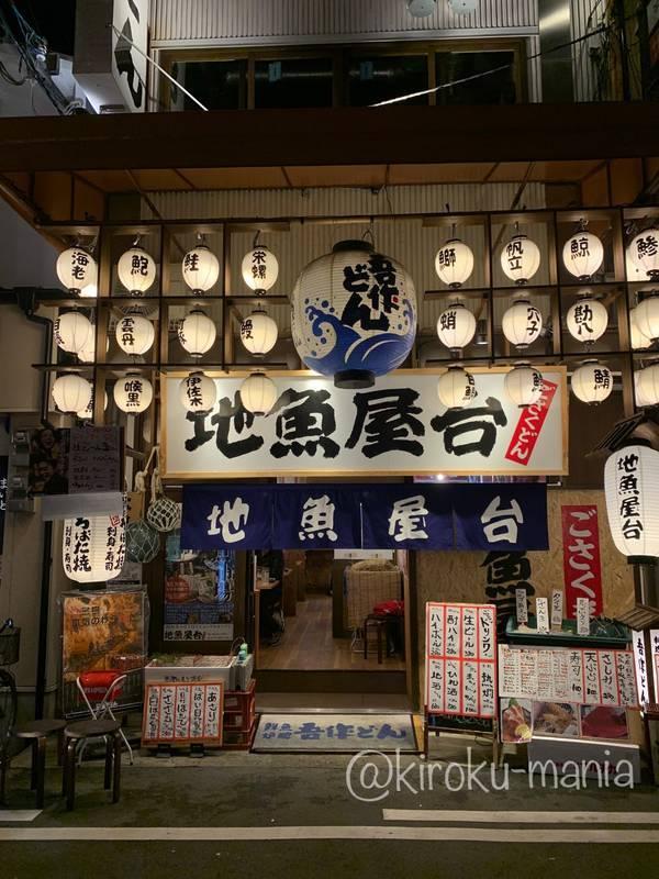 f:id:kiroku-mania:20201220114705j:plain