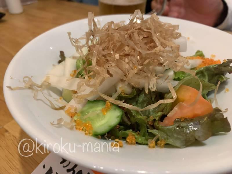f:id:kiroku-mania:20201220114725j:plain