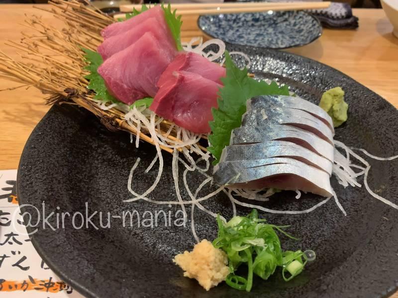 f:id:kiroku-mania:20201220114736j:plain