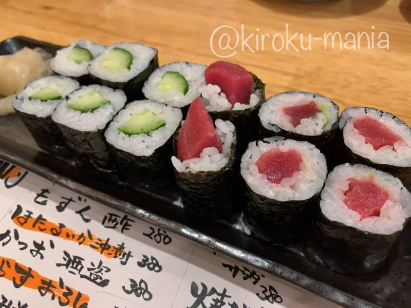 f:id:kiroku-mania:20201220114804j:plain
