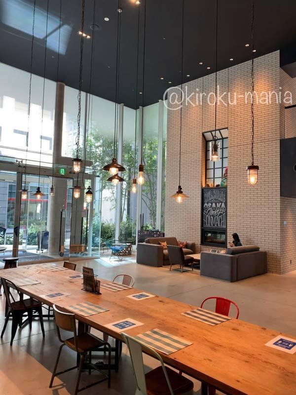 f:id:kiroku-mania:20201220115632j:plain