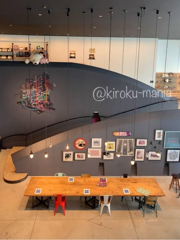 f:id:kiroku-mania:20201220115647j:plain