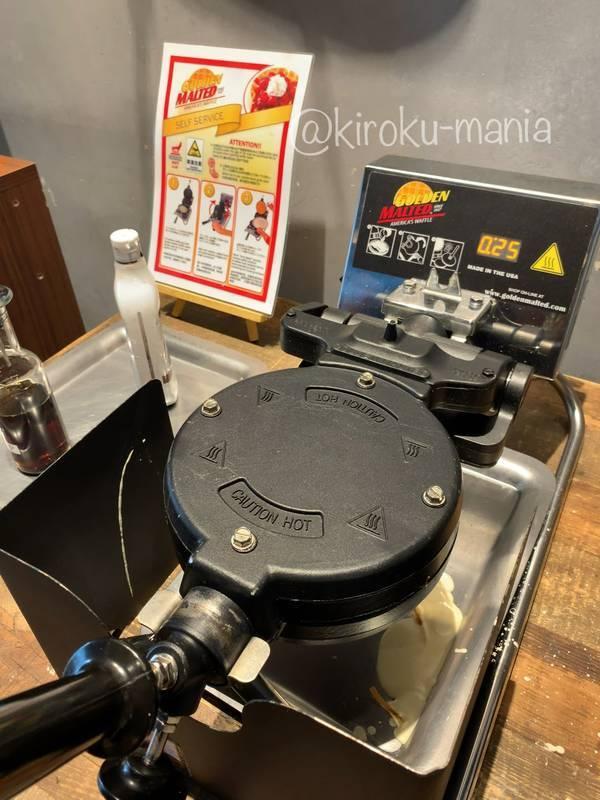 f:id:kiroku-mania:20201220115731j:plain