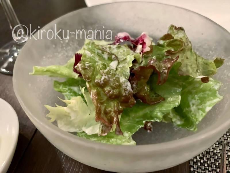 f:id:kiroku-mania:20201223223700j:plain