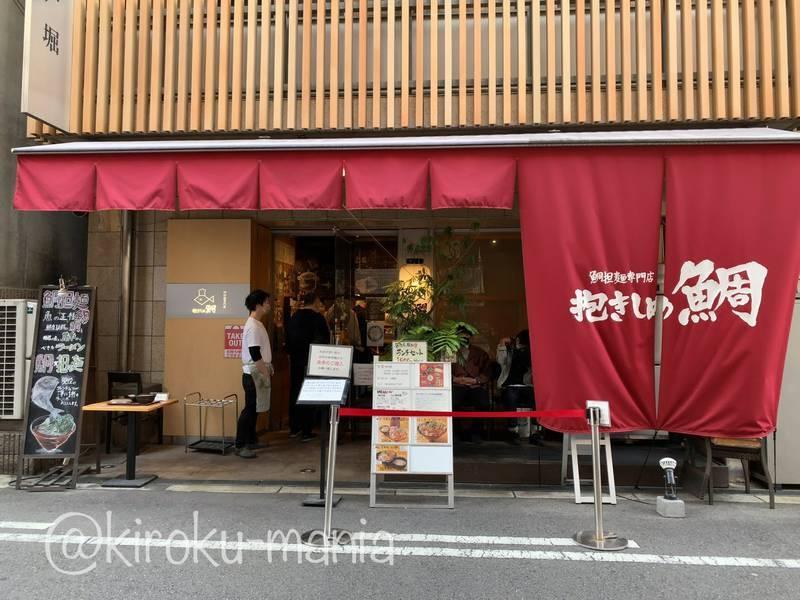 f:id:kiroku-mania:20201226000230j:plain
