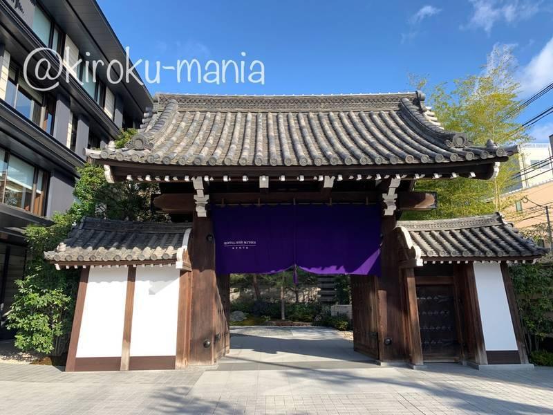 f:id:kiroku-mania:20210109084213j:plain