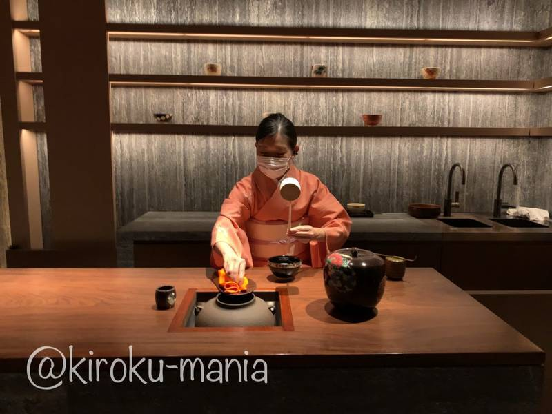 f:id:kiroku-mania:20210109084341j:plain