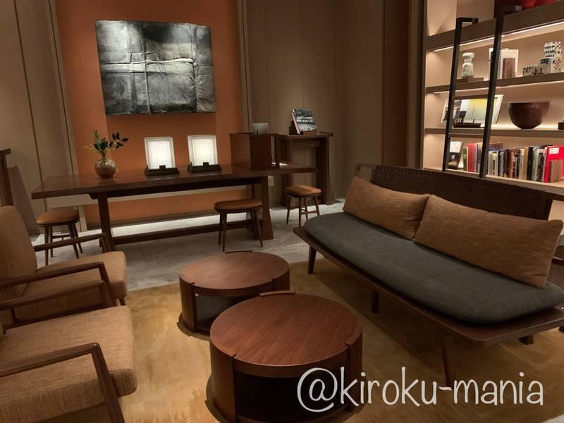 f:id:kiroku-mania:20210109084400j:plain