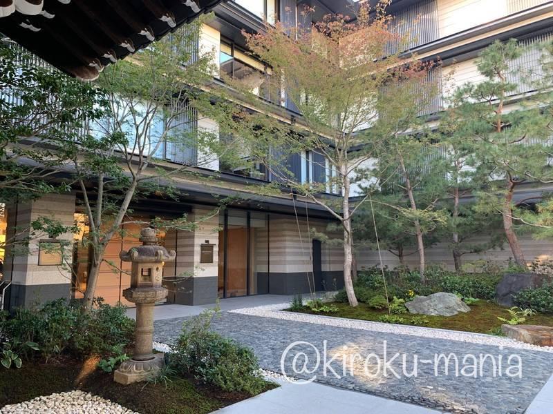f:id:kiroku-mania:20210109090124j:plain