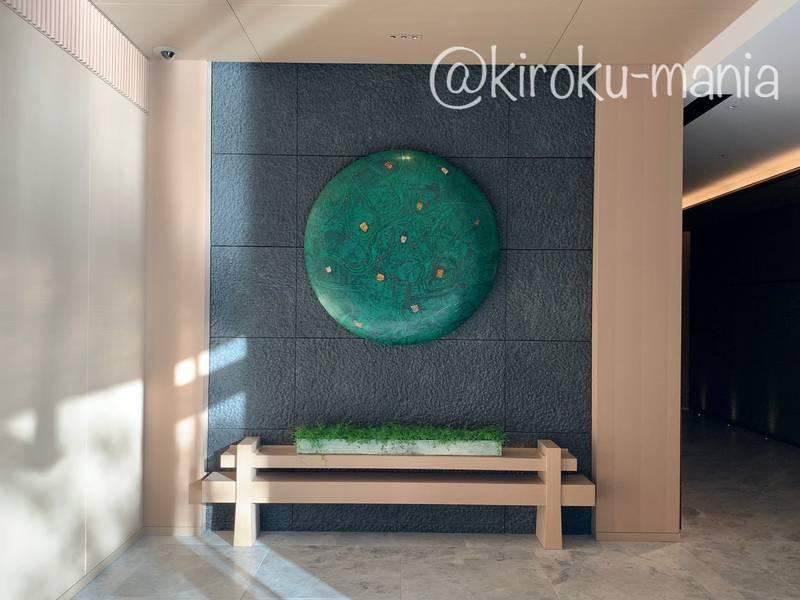 f:id:kiroku-mania:20210109090145j:plain