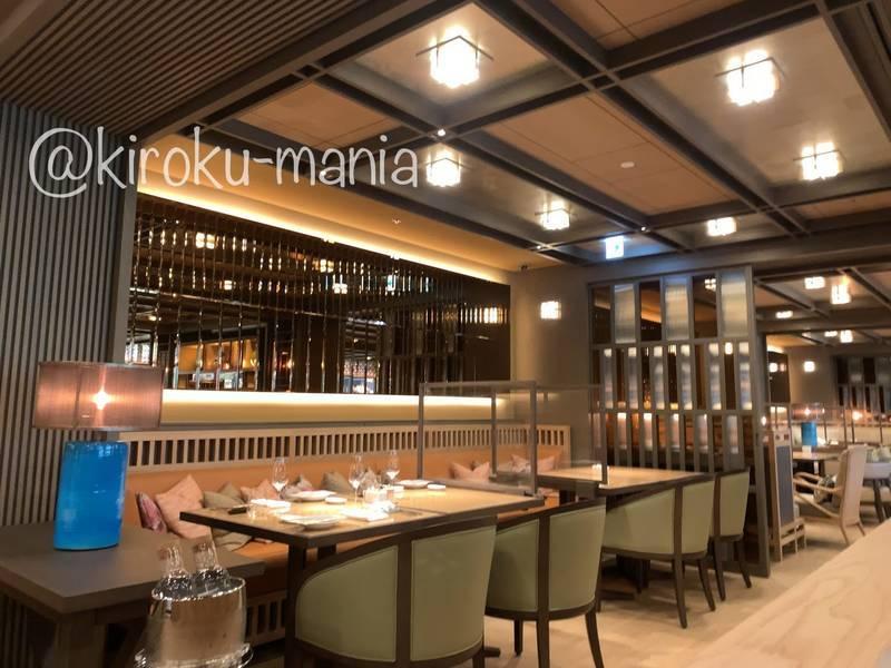 f:id:kiroku-mania:20210109090157j:plain