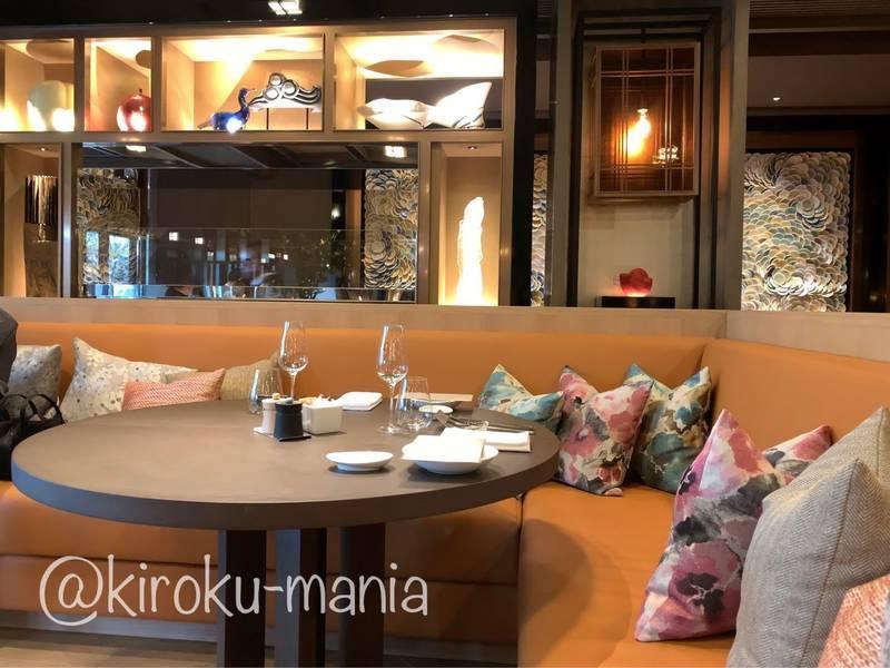 f:id:kiroku-mania:20210109090227j:plain
