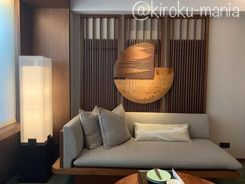 f:id:kiroku-mania:20210109093236j:plain