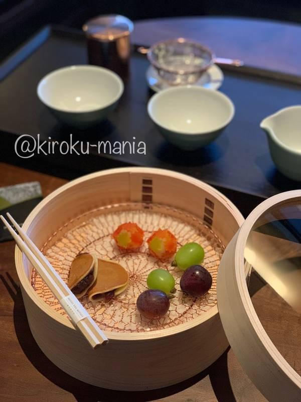 f:id:kiroku-mania:20210109093444j:plain