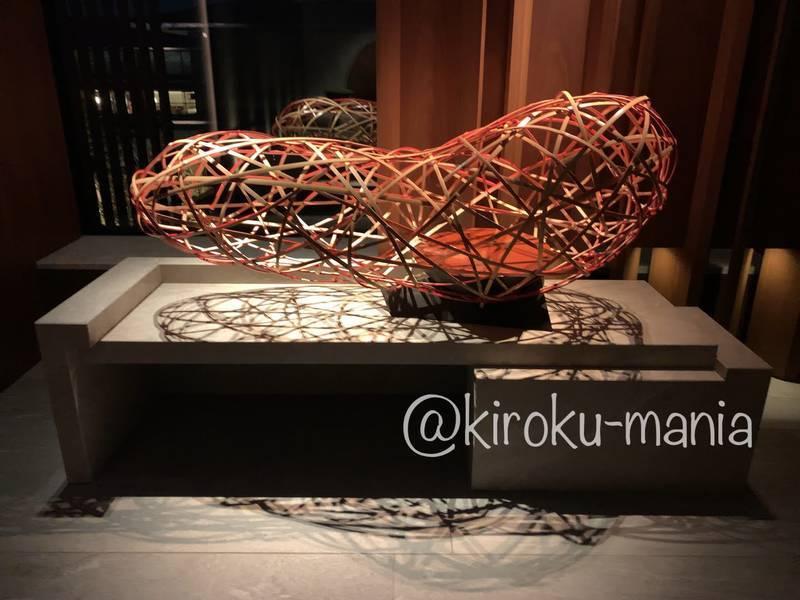 f:id:kiroku-mania:20210109093532j:plain