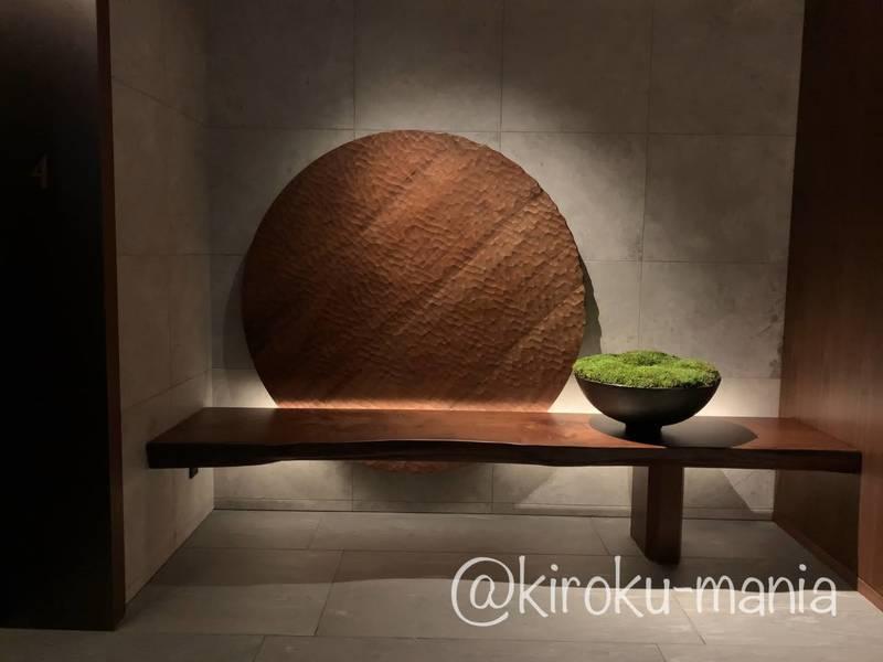 f:id:kiroku-mania:20210109093537j:plain