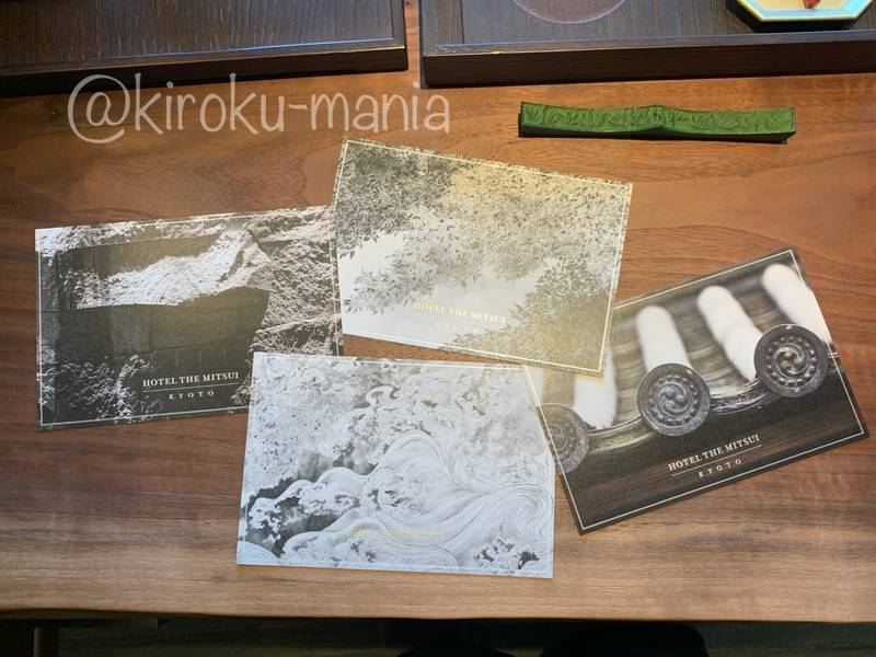 f:id:kiroku-mania:20210109093547j:plain