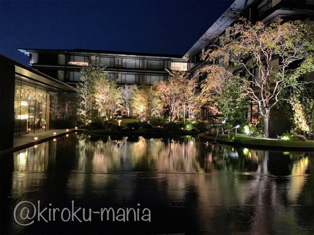 f:id:kiroku-mania:20210109161220j:image