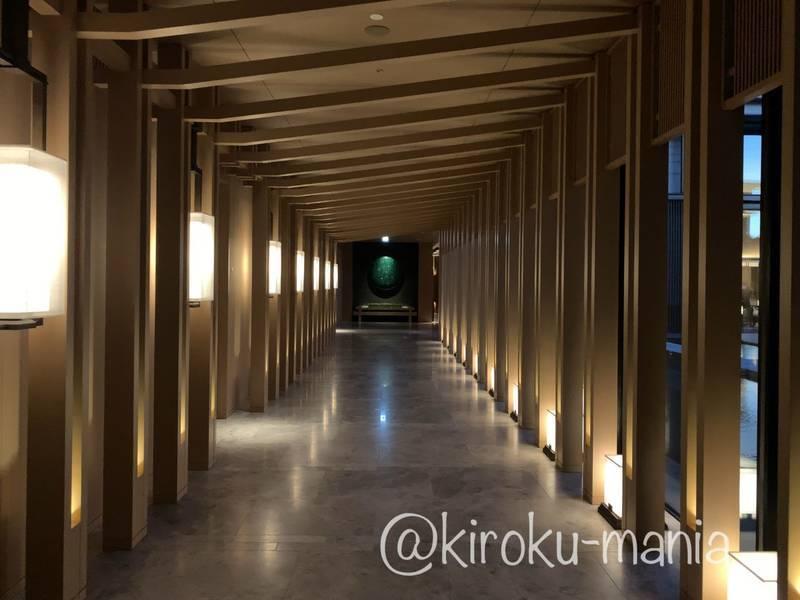f:id:kiroku-mania:20210111084823j:plain