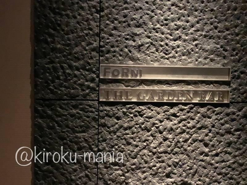 f:id:kiroku-mania:20210111084829j:plain
