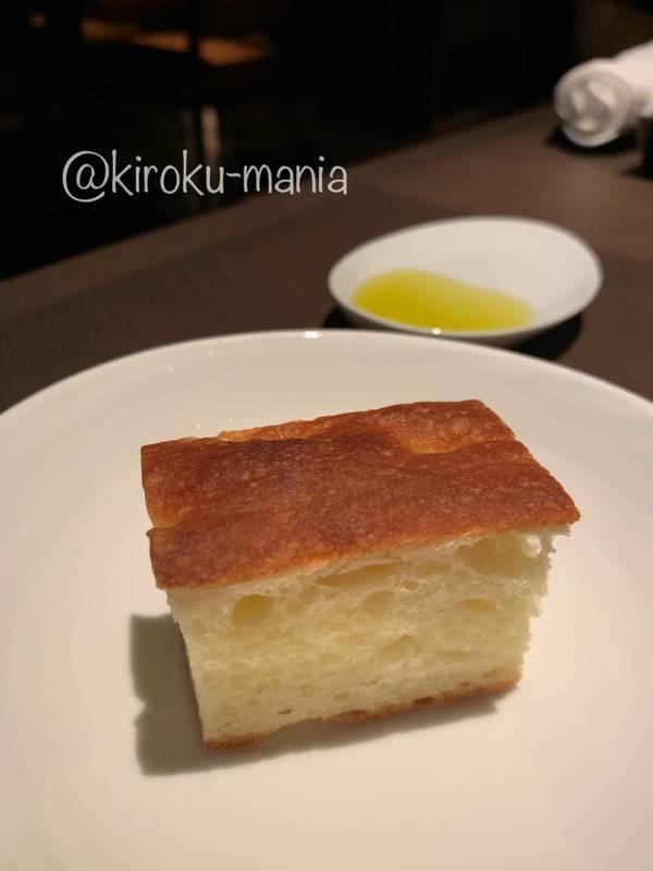 f:id:kiroku-mania:20210111084935j:plain