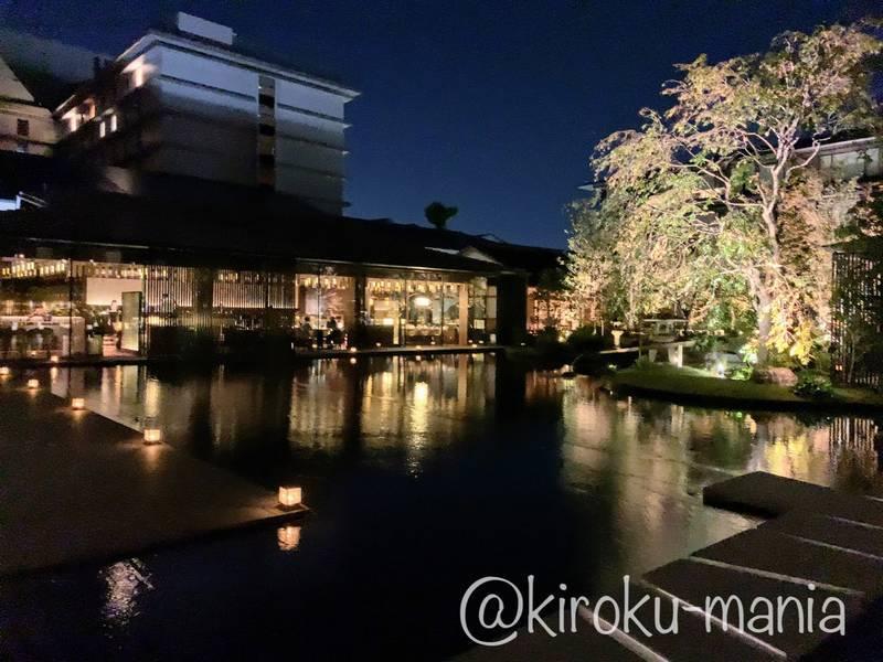 f:id:kiroku-mania:20210111085128j:plain