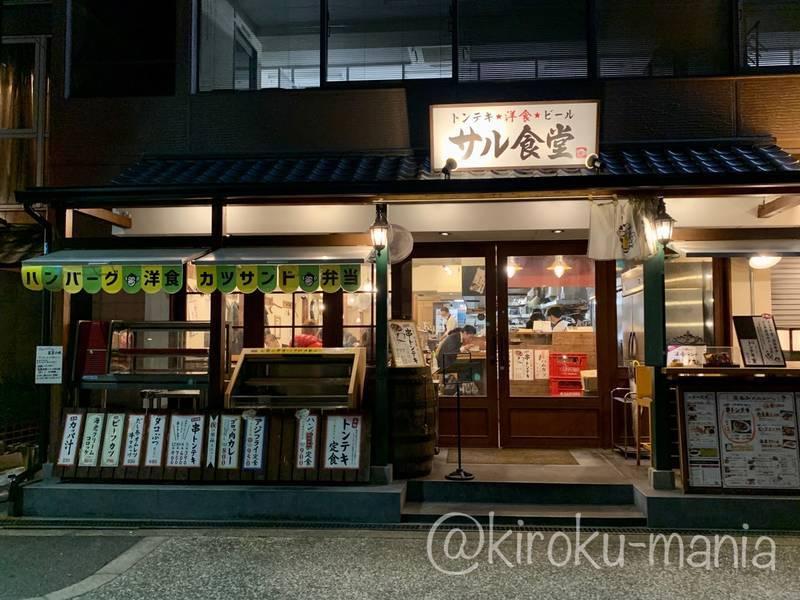 f:id:kiroku-mania:20210114214034j:plain
