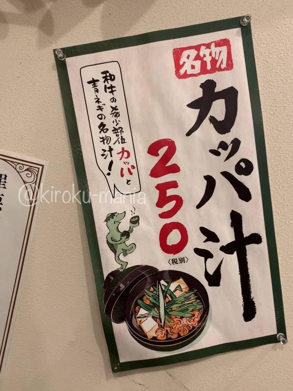 f:id:kiroku-mania:20210114214044j:plain