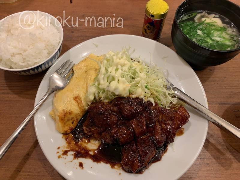 f:id:kiroku-mania:20210114214107j:plain
