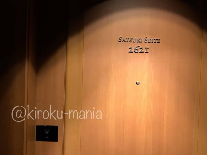 f:id:kiroku-mania:20210114215049j:plain